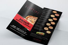 Pizzeria Aramzada Branding