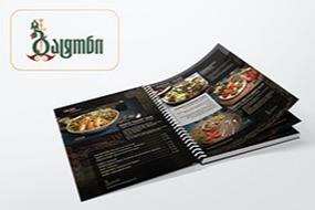 Restaurant Batoni Menu
