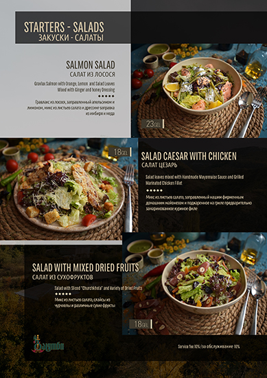 Restaurant Batoni Menu Design